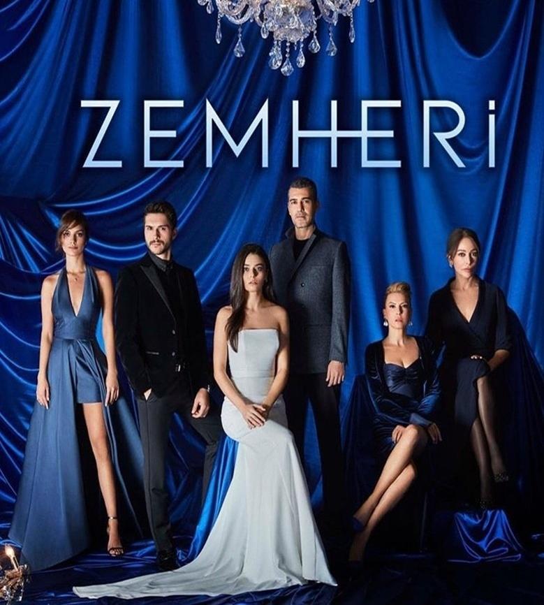 film turcesc romana online